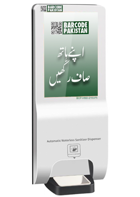 ditigal_hand_sanitizer_in_pakistan
